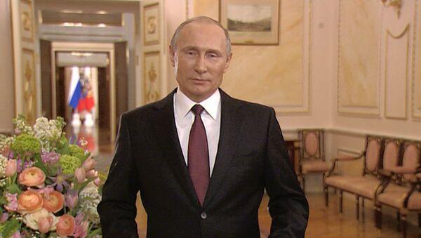 Владимир Путин поздравил женщин с 8 марта - Sputnik Абхазия