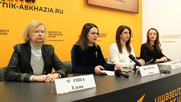 Пресс-конференция об итогах туристического форума VISIT APSNY - Sputnik Абхазия