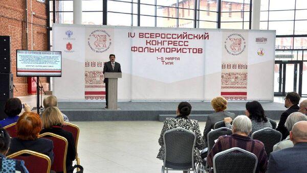 Всероссийский конгресс фольклористов - Sputnik Аҧсны