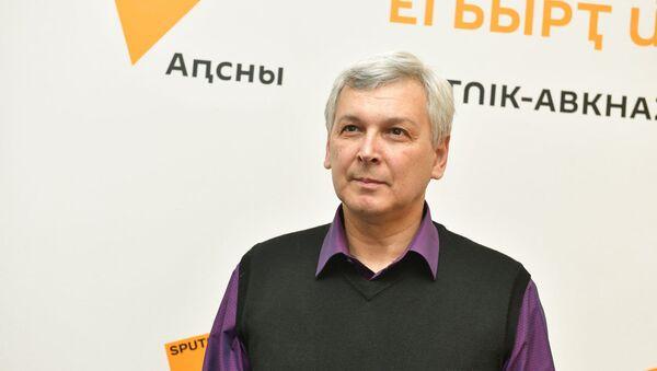 Сергей Сущенко - Sputnik Абхазия
