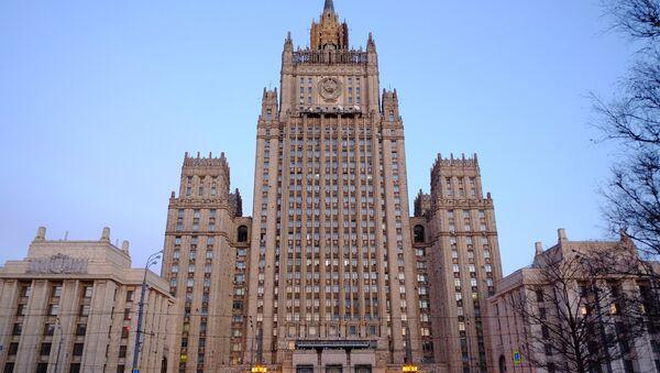 Здание министерства иностранных дел РФ на Смоленской-Сенной площади в Москве. - Sputnik Аҧсны