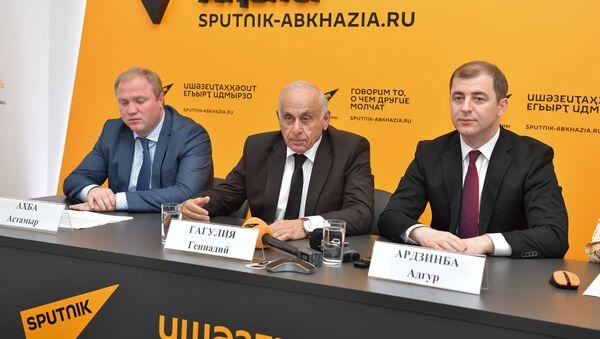 Пресс-конференция по итогам поездки делегации ТПП в Сербскую Республику - Sputnik Аҧсны