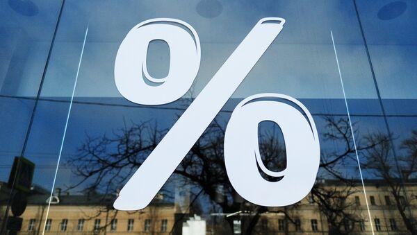 Знак процента в витрине. - Sputnik Абхазия