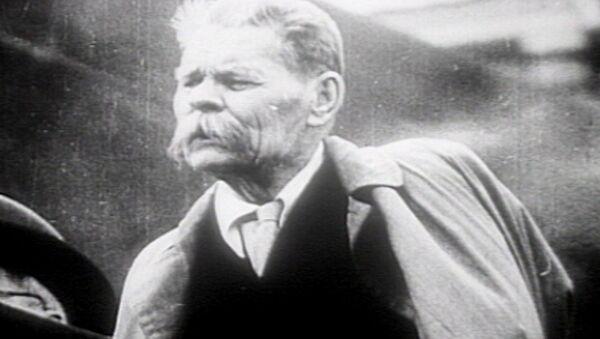 Максим Горький родился 150 лет назад - Sputnik Абхазия