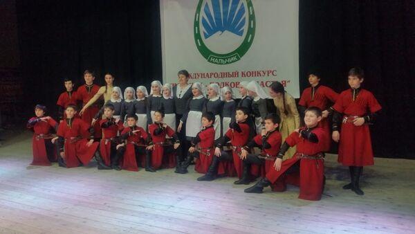 Детский ансамбль Адац на фестивале в Нальчике - Sputnik Аҧсны
