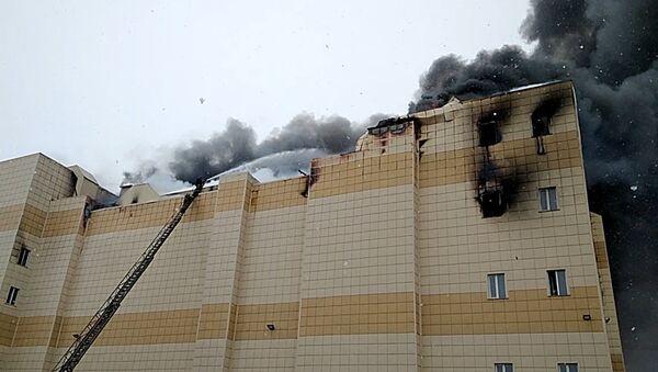 Пожар в торговом центре «Зимняя вишня» в Кемерово - Sputnik Аҧсны