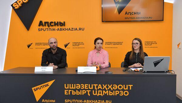 Пресс-конференция о сольном концерте Алхаса Ферзба - Sputnik Абхазия
