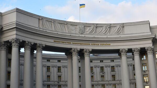 Здание министерства иностранных дел в Киеве. - Sputnik Абхазия