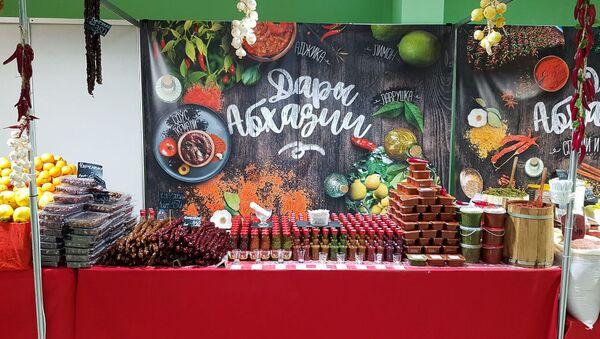 Сельскохозяйственная продукция из Абхазии на выставке Региональные ярмарки в Белгороде - Sputnik Аҧсны