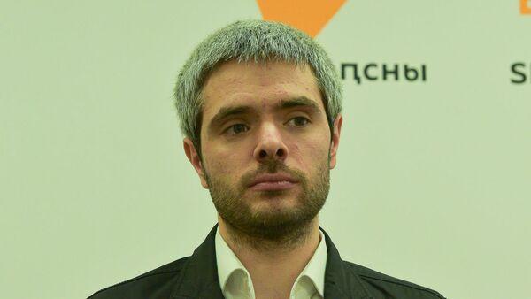 Инар Ладария - Sputnik Аҧсны