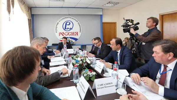 Делегация Парламента Абхазии принимает участие в XXVIII Конференции Южно-Российской Парламентской Ассоциации, которая проходит в Крыму - Sputnik Аҧсны