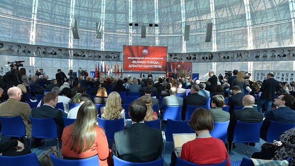 Форум победителей Великая Победа, добытая единством  - Sputnik Абхазия