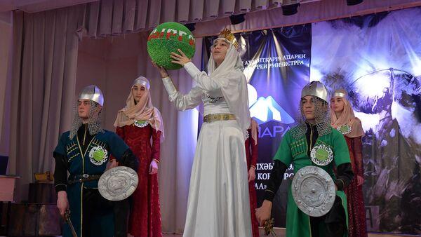 Первый республиканский фольклорный конкурс Нартаа среди школьников состоялся в Сухумской средней школе №4 в понедельник 23 апреля. - Sputnik Аҧсны