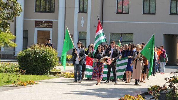 День черкесского флага - Sputnik Аҧсны
