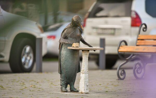 Пингвин-философ работа Архипа Лабахуа  - Sputnik Абхазия