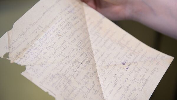 Встретимся когда-нибудь: письмо красноармейца Камсыса Тания - Sputnik Абхазия