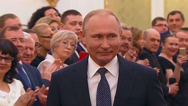Инаугурация Владимира Путина. Полная версия - Sputnik Абхазия