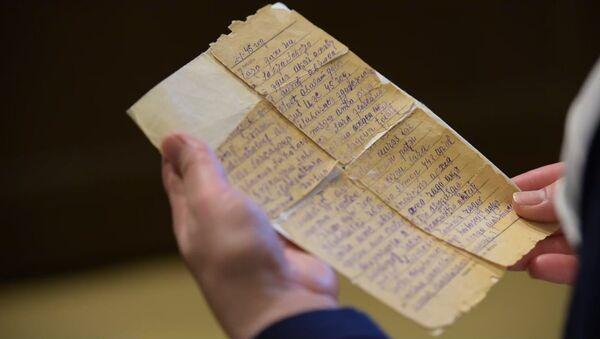 С новым 1945-м: письмо красноармейца Нурбея Хагба - Sputnik Абхазия