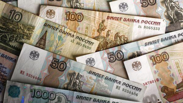 Рублевые банкноты - Sputnik Абхазия