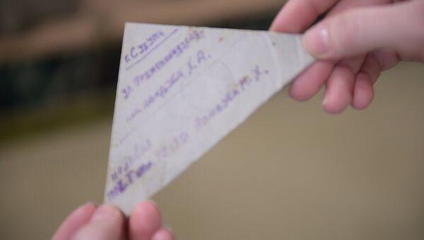 Прошла боевое крещение: письмо летчицы Мери Авидзба родителям - Sputnik Абхазия