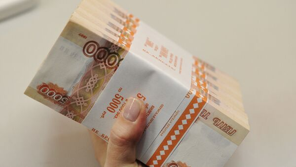 Печать денежных купюр на фабрике ФГУП Гознак в Перми - Sputnik Аҧсны
