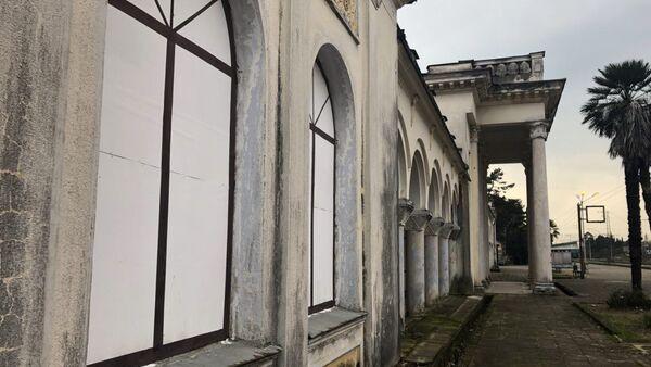 Городской вокзал в Гудауте - Sputnik Абхазия