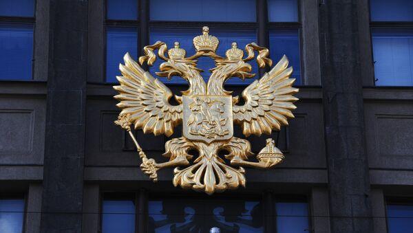 Герб на здании Государственной Думы РФ - Sputnik Аҧсны