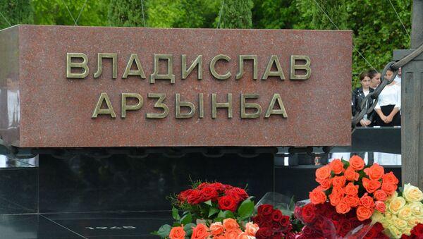 Возложение цветов к мемориалу Владислава Ардзинба - Sputnik Аҧсны