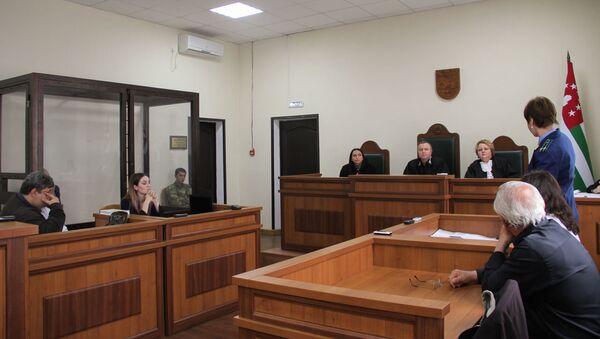 Рассмотрение уголовного дела, возбужденного против Эдуарда Адлейба - Sputnik Абхазия