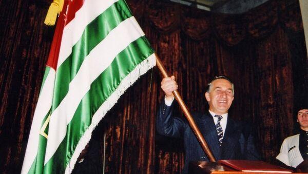Владислав Ардзинба - Sputnik Аҧсны