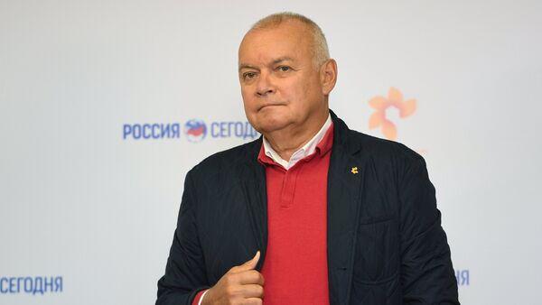 Презентация книги Пройти свой путь - Sputnik Абхазия
