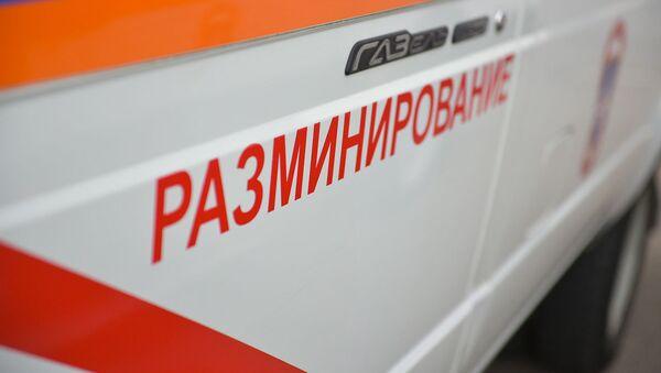 Автомобиль МЧС Абхазии - Sputnik Абхазия
