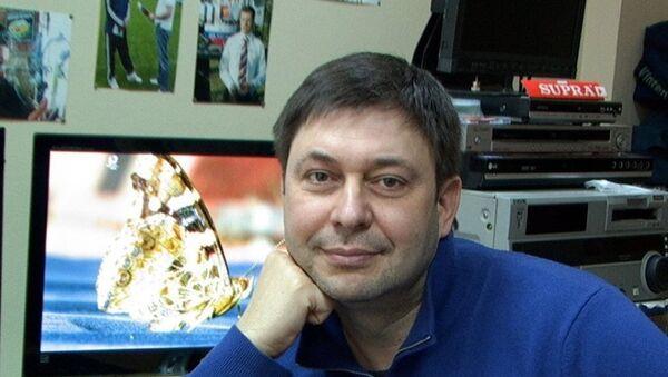 Кирилл Вышинский - Sputnik Абхазия