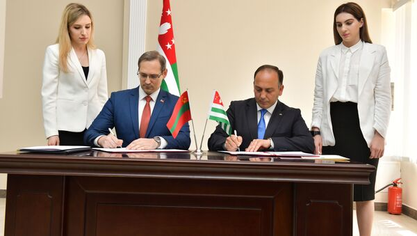 Торжественное заседание к 25-летию МИД Абхазии состоялось Кабинете Министров 17 мая - Sputnik Аҧсны