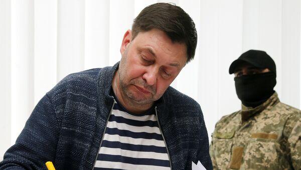 Кирилл Вышинский во время заседания суда в Киеве - Sputnik Абхазия