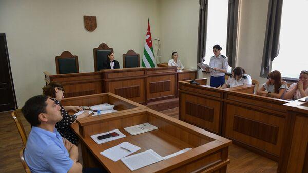 Заседание суда по делу Андрея Кабанова - Sputnik Аҧсны