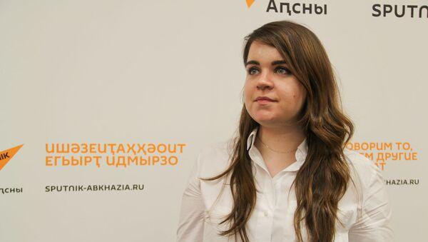 Анастасия Громова - Sputnik Абхазия