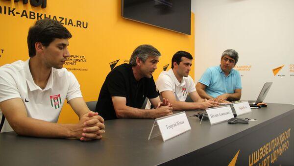 Пресс-конференция перед отъездом сборной Абхазии по футболу на чемпионат CONIFA - Sputnik Абхазия