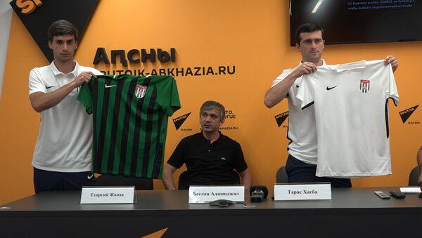 ПК футбол - Sputnik Абхазия