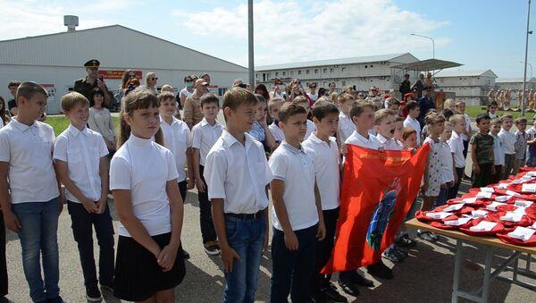 Клянусь!: как дети в Абхазии юнармейцами стали - Sputnik Абхазия
