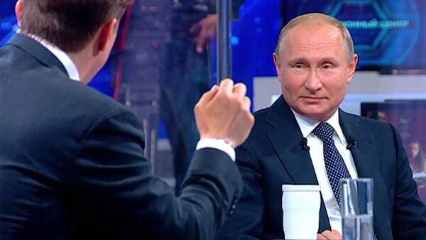 Путин о шутках: Это полный бред - Sputnik Абхазия