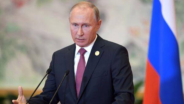 Президент РФ В. Путин на саммите ШОС в Китае. День второй - Sputnik Аҧсны