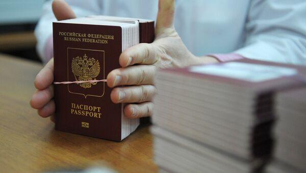 П/к, посвященная выпуску биометрических загранпаспортов - Sputnik Аҧсны