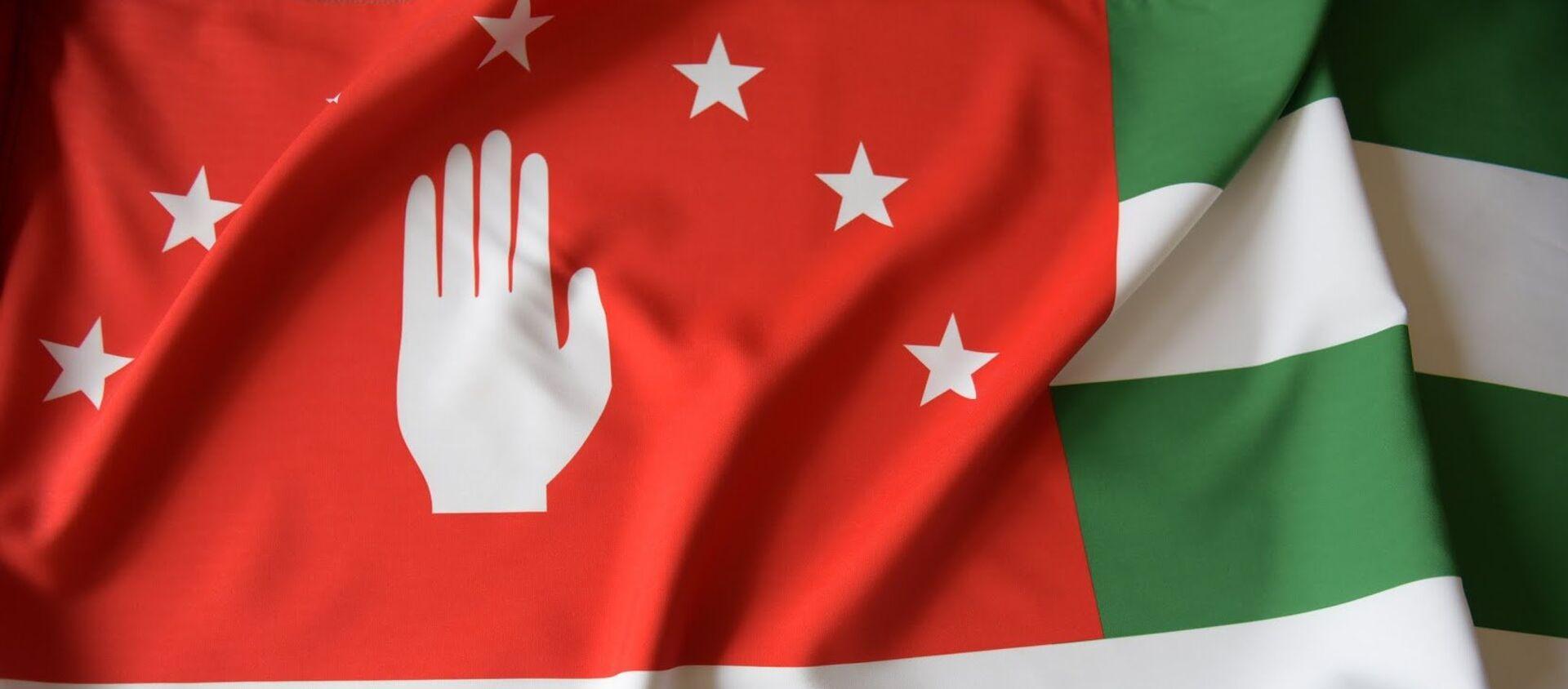 Абхазский флаг - Sputnik Аҧсны, 1920, 30.09.2021