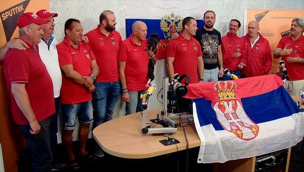 Сербы спели Катюшу в преддверии матча Россия – Хорватия - Sputnik Абхазия