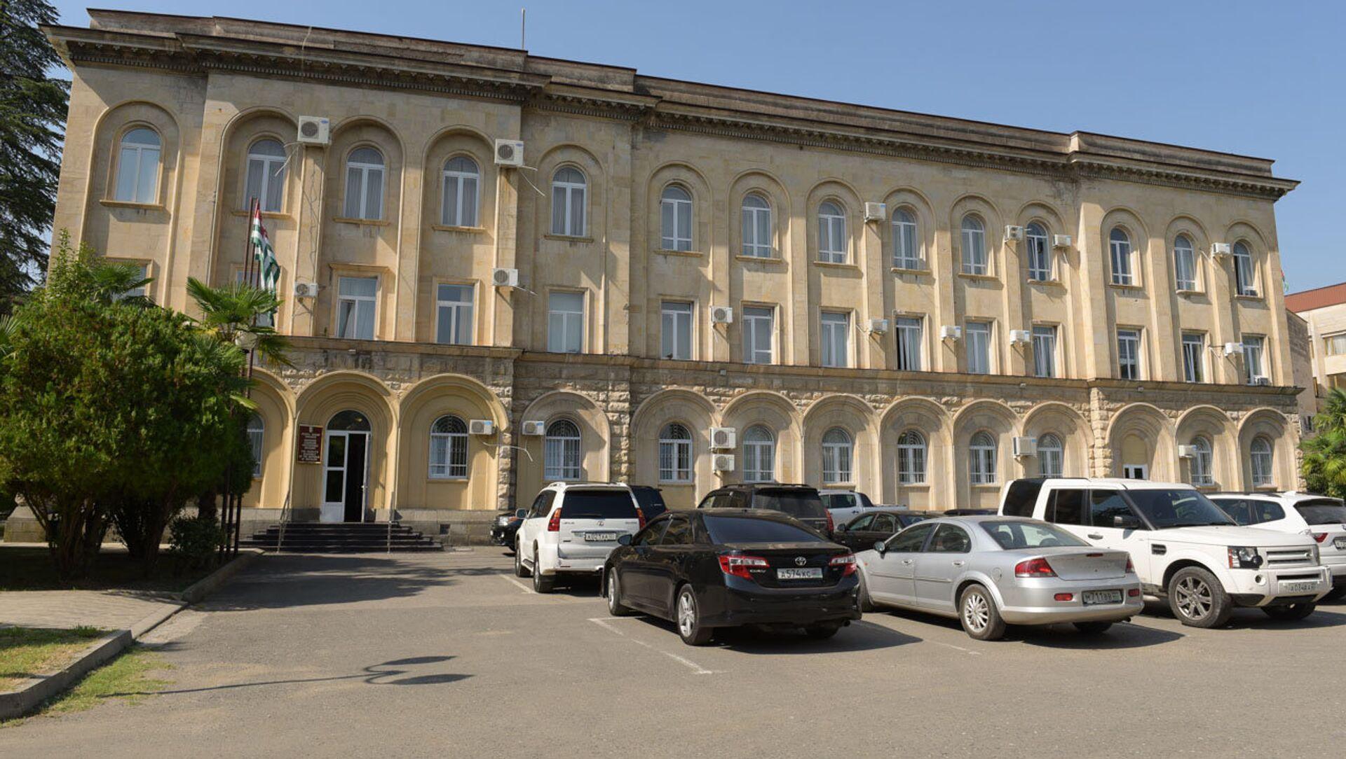 Здание парламента Абхазии - Sputnik Аҧсны, 1920, 01.10.2021