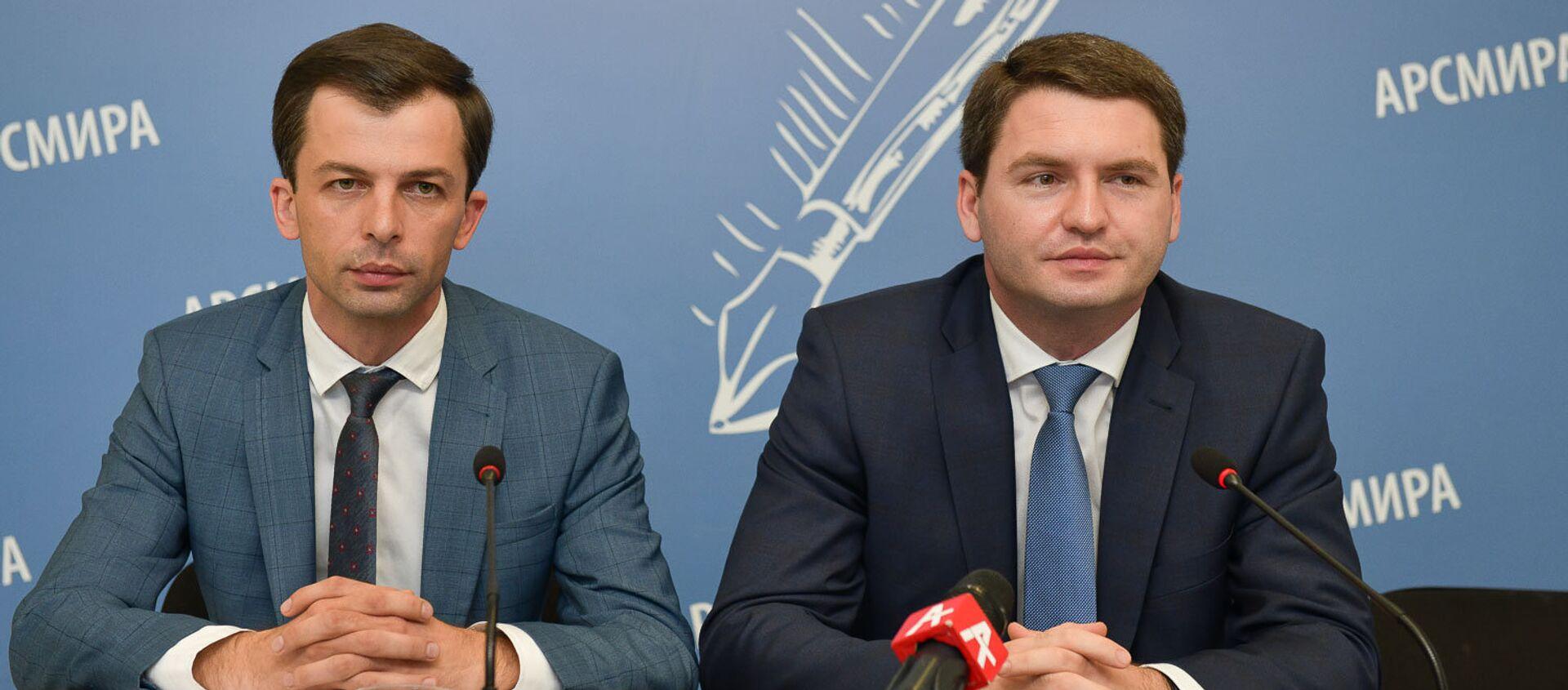 Пресс-конференция министра финансов и управления казначейства - Sputnik Абхазия, 1920, 18.07.2018