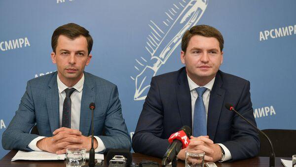 Пресс-конференция министра финансов и управления казначейства - Sputnik Абхазия