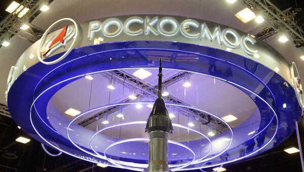 Стенд Федерального космического агентства Роскосмос на выставке в рамках Санкт-Петербургского международного экономического форума 2017. - Sputnik Аҧсны