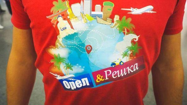 Парень в футболке Орел и решка - Sputnik Абхазия